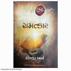 Fastrack B0400LTN01X Belt