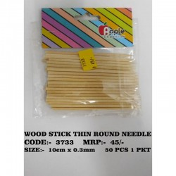 Apple 3733 Wood Stick Thin...