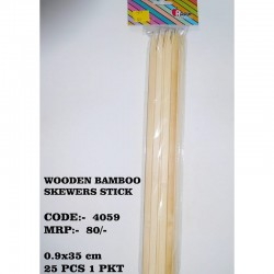 Apple 4059 Wooden Bamboo...