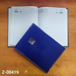 2021 Diary Adwell...