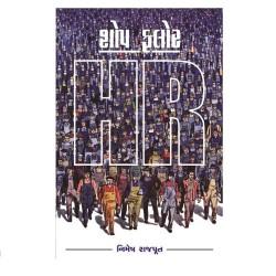 Receipt Book Vision