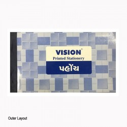 Pahoch Book Vision