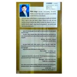 Rent Receipt Vision English...