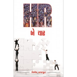 HR 24 by Nimesh Rajput