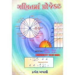 Gift Envelope AE017 10pcs pack