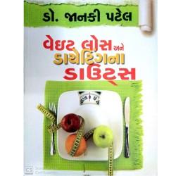 Gift Envelope Golden 10pcs...
