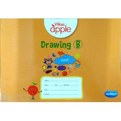 Vikas Apple Drawing (B)