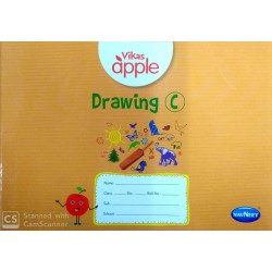 Vikas Apple Drawing (C)