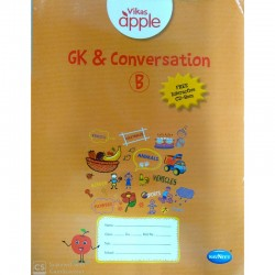 Vikas Apple GK &...