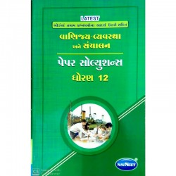 Navneet Paper Solution Dho...