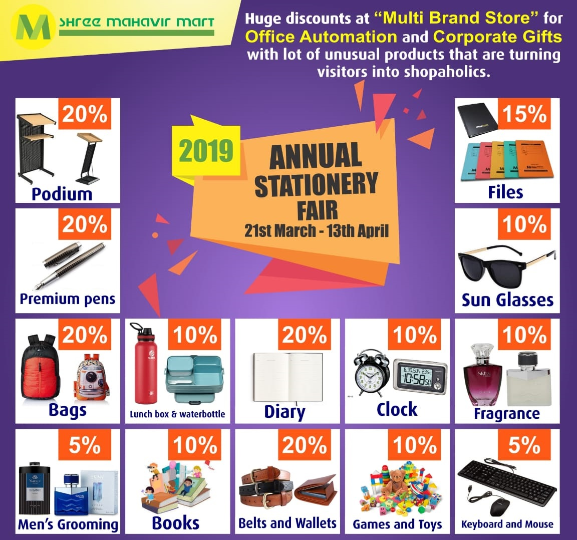 Annual Stationery Fair - 2018-19